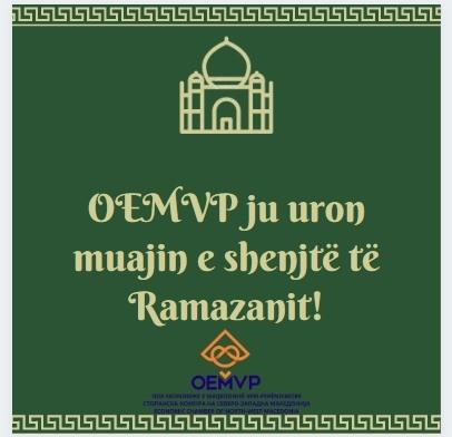 urime Ramazani