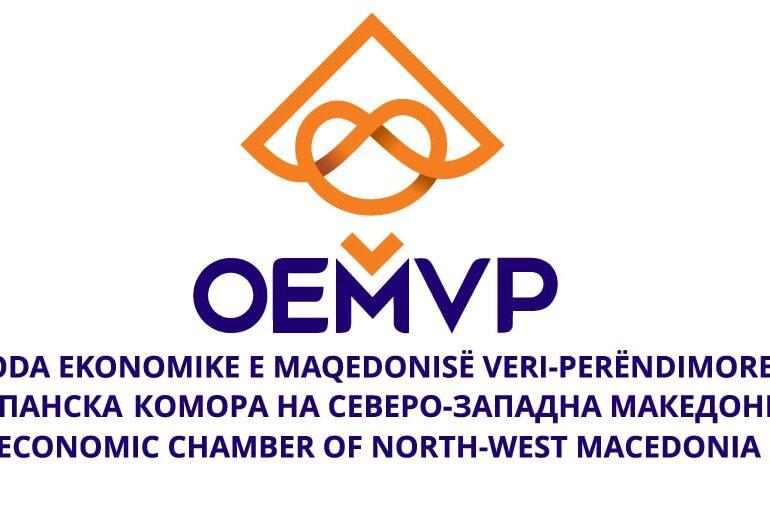 Logo OEMVP-min